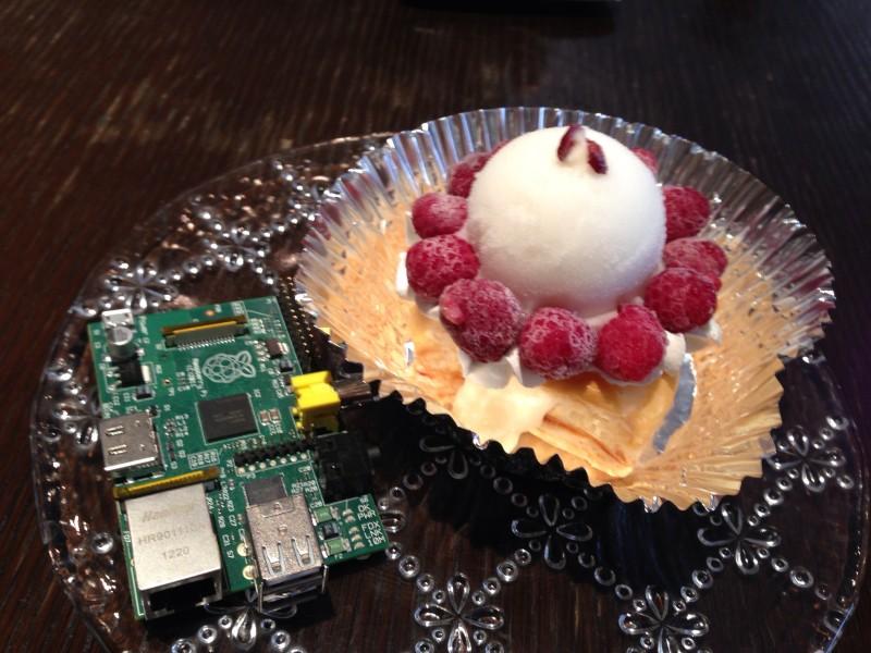 The raspberry pie to celebrate the start of the Raspberry Pi UserGroup